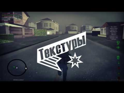 MTA DAYZ HACK 2017 - UPDATED (FLY,COLLISION,SPEED,WALL,AIMBOT)