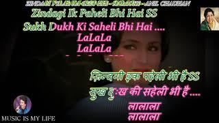 Zindagi Pyar Ka Geet Hai Lata Ji Karaoke With Lyrics Eng & हिंदी