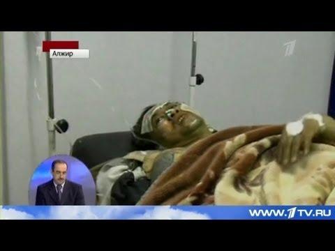 アルジェリア人質1 事件の行方 ...