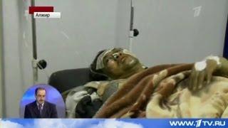 アルジェリア人質1 事件の行方 ロシアTV