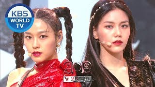 Download lagu AOA - Come See Me (날 보러 와요) [Music Bank / 2019.11.29]