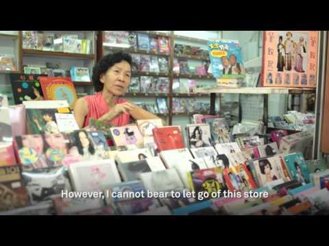 Memory Makers: Foo Leong Record Store