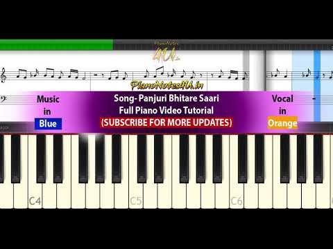 ପଞ୍ଜୁରୀ ଭିତରେ ସାରୀ (ଓଡ଼ିଆ) |Panjuri Bhitare Saari | Full Odia Piano Tutorial