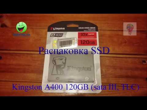 "Kingston SSDNow A400 120GB 2.5"" SATAIII 3D TLC (SA400S37/120G)"