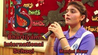 Presenting the Karaoke Song--Main jis din bhula du By - Manjot Kaur
