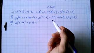 гдз №708 алгебра 7 класс Макарычев