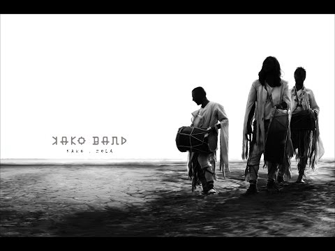 KAKO BAND - DANCE IN FIRE ( MUSIC )