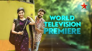 Superhit Movie #Uppena World Television Premiere..This Sunday at 6 PM on #StarMaa