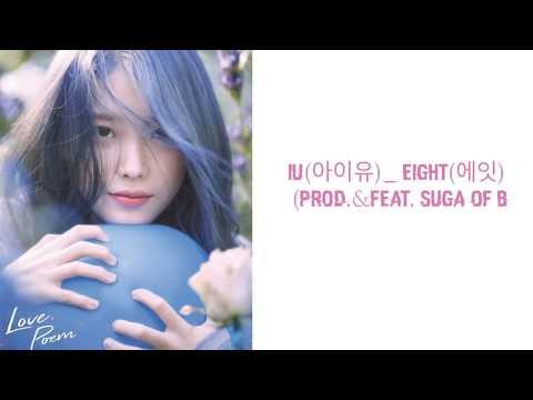 lyrics-iu(아이유)-_-eight(에잇)-(prod.&feat.-suga-of-bts)-(kpop-music)
