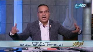 أخر النهار- جابر القرموطي عن  تعاقد  سما المصري على برنامج دينى برمضان : كذبة ابريل!