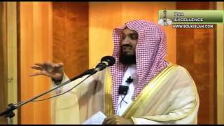 01 - Oneness Of Allah - Mufti Ismail Menk