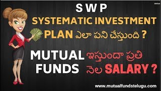 SWP in Telugu : what is systematic withdrawl plan in telugu| Monthly income from mutual funds (2018)