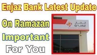 Enjaz Remittance Service Wiki - Woxy