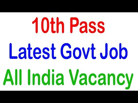 234 Transit Camp | 10th pass latest Govt Job | All India Vacancies | Defence Job