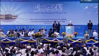 Swahili Translation: Friday Sermon 29th June 2012 - Islam Ahmadiyya