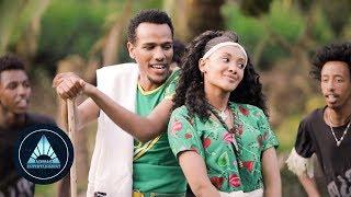 Terefe Assefa - Marewa   ማሬዋ - New Ethiopian Music 2018