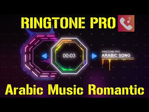 New Arabic Music Romantic Ringtone for Mobile || RINGTONE PRO || Free Ringtone