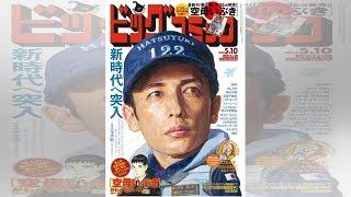 玉木宏・深川麻衣ら映画『空母いぶき』キャスト、『ビッグコミック』表...