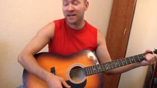 MakSim - Сон (на гитаре)