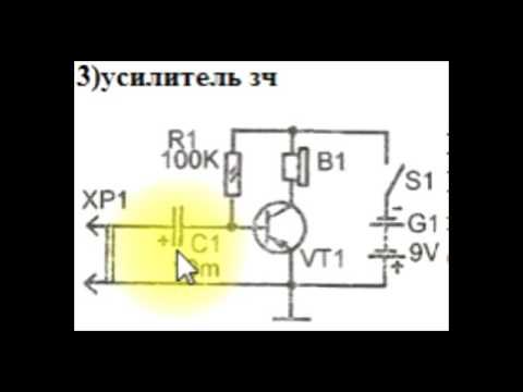 sxematube - схема простого усилителя сигнала звуковых частот умзч на одном транзисторе