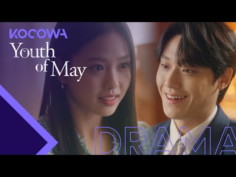 Lee Do Hyun meets Go Min Si again [Youth of May Ep 1]