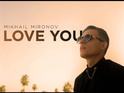 Love You - Mikhail Mironov