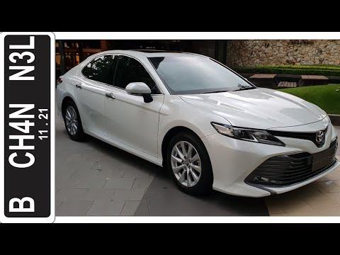 All New Camry 2019 Indonesia Grand Avanza Veloz 2017 In Depth Tour Toyota 2 5 V Xv70 Youtube