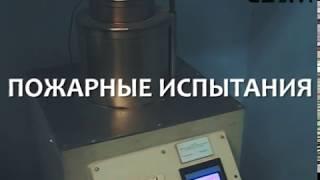 Базальтовая ткань ТБК-100(, 2016-11-21T05:23:07.000Z)