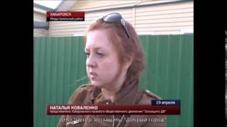 Хабаровские подростки снимали видео, как жестоко убивали и насиловали палкой собаку