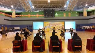 聖公會德田李兆強小學 拉丁舞隊際賽 2014