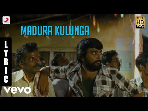 Madura Kulunga Tamil Lyric   Jai, Sasi Kumar   James Vasanthan