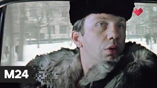 """Раскрывая тайны звезд"": ""враг народа"" - Москва 24"
