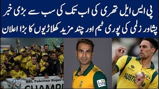 List of International players coming in Pakistan for PSL 3 2018