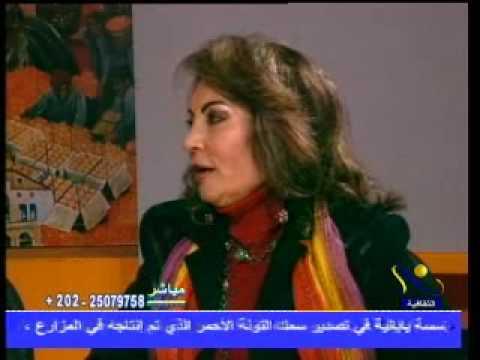 Badia Kashgari on Poetry Discussion Cairo Culture  P1