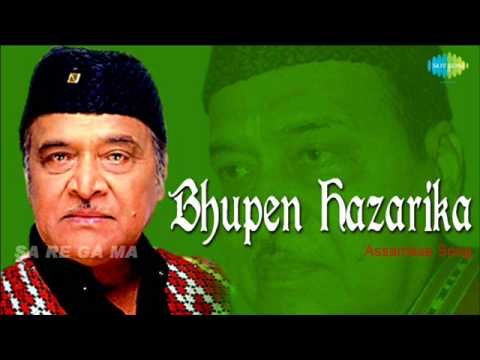We Are On The Same Boat Brothers Bhupen Hazarika