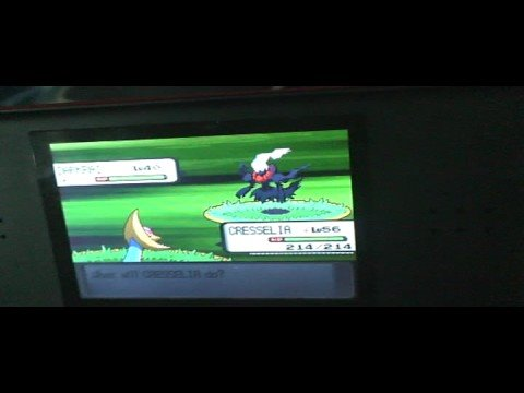 how to catch darkrai in pokemon pearl
