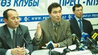 Как Назарбаев задушил «Демократический Выбор Казахстана» / A24