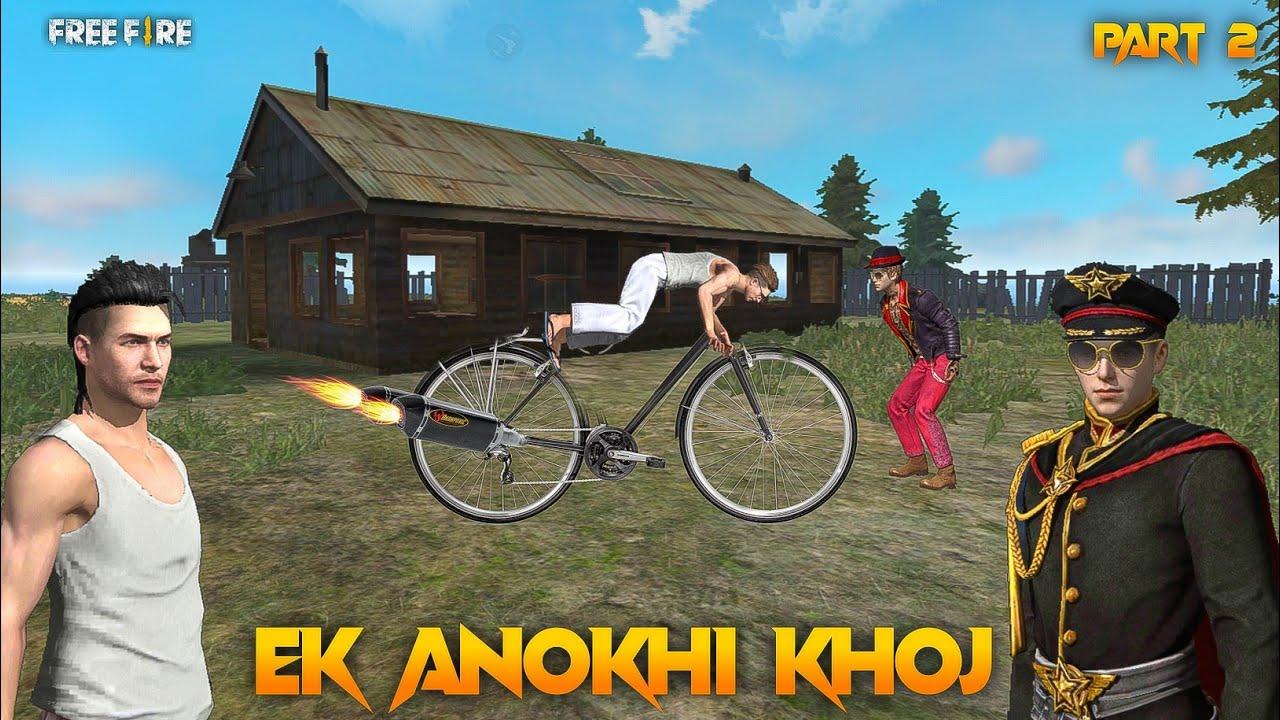 Ek Anokhi Khoj  Part 2 [ एक अनोखी खोज ] Free fire Short Sci-Fi Short Emotional Story in Hindi