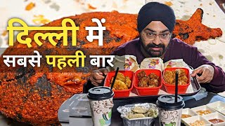 Veg FISH 🐠 Wala Street Food in East Delhi