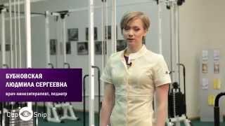 Физкультура для беременных, ролик №5