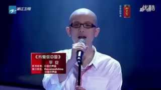 The most amazing voice from The Voice Chinа!