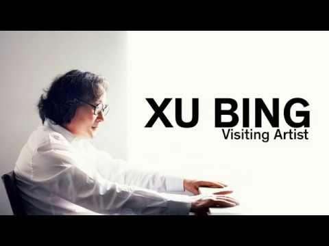 Xu Bing Visiting Artist Lecture at MICA