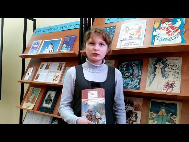Изображение предпросмотра прочтения – АлександраСитникова читает произведение «Тучи» М.Ю.Лермонтова