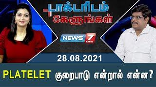Doctoridam Kelungal- News7 Tamil TV Show