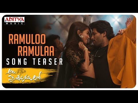 #alavaikunthapurramuloo---ramuloo-ramulaa-song-teaser-||-allu-arjun-||-trivikram-|-thaman-s-|#aa19