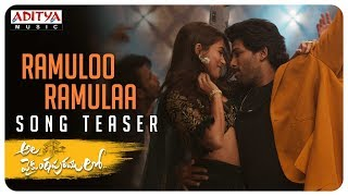 Presenting #RamulooRamulaa Song Teaser From The Telugu Movie Ala Vaikunthapurramuloo Click here to share on Facebook- https://bit.ly/2lNmDN4 Audio ...