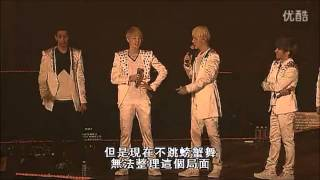 Video SHINHWA 15th Anniversary Concert - Time to dance download MP3, 3GP, MP4, WEBM, AVI, FLV Agustus 2018
