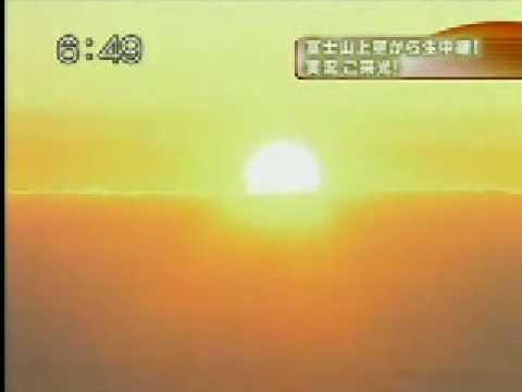 初日の出 2009年 富士山頂から
