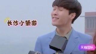 【B站/饭制】张艺兴:我一般不搞笑2 thumbnail