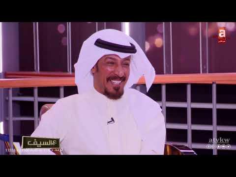 الفنان عبدالمحسن النمر ستفقد المتعة إذا شاهدت عمل بهدف اصطياد الأخطاء Youtube